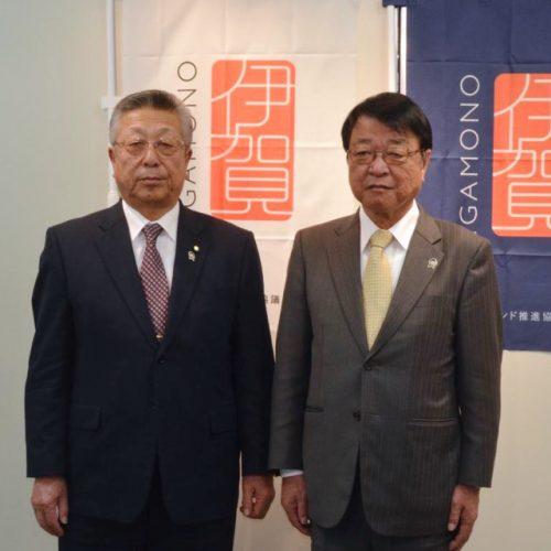 伊賀米振興協議会