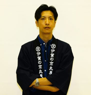 伊賀の京丸屋